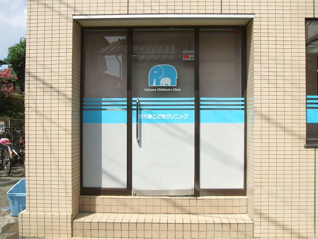 特別室の入口